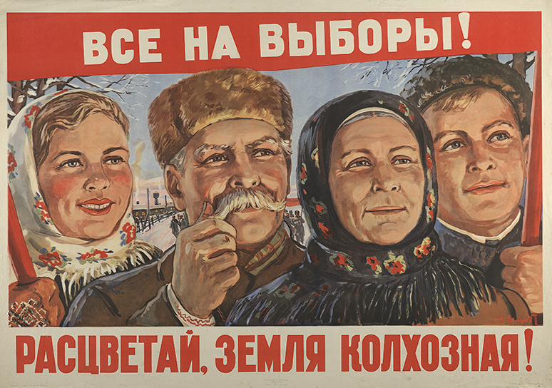 """Poster: """"Vote, everyone! The land of the collective farm will flourish!"""" Undated."""
